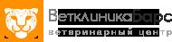 """Ветеринарная клиника """"Барс"""" в Казани"""